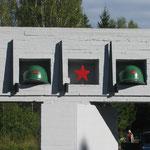 Фрагмент въездной арки