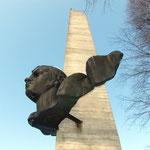 Скульптурный портрет героя