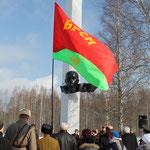 Под флагом Белорусского республиканского собза молодёжи