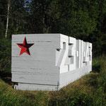 Малая архитект. форма, сентябрь 2012 г.