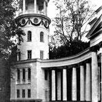 Так выглядел дворец Брянчанинова в начале 20 века