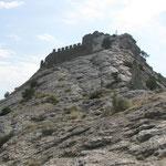 Крепость на скале, самая высокая часть цитадели