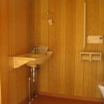 大きめの手洗:新築