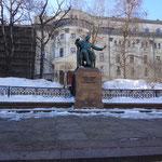 会場のモスクワ音楽院です。
