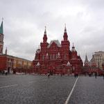 10日目(最終日)。出発前に急いで赤の広場を見に行ってきました。