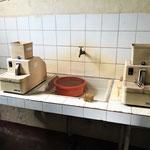 Service d'ophtalmologie - Hôpital de Mbouo