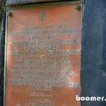 Gedenktafel einer deutschen Seefahrer-Geschichte