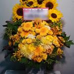 黄色(Yellow)のフラワーアレンジメント。東京都23区送料無料。目黒区からお届け。