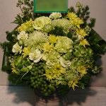 緑(Green)のフラワーアレンジメント。東京都23区送料無料。目黒区からお届け。