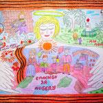 """""""Победа во имя мира"""". Рисовала Дарья Ч., 1б класс"""