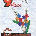 """""""Победный май"""". Рисовала Анастасия И., 4а класс"""