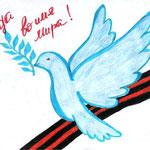 """""""Победа во имя мира"""". Рисовала Валерия Д., 4б класс"""