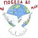 """""""Победа во имя мира"""". Рисовала Анжела А., 4б класс"""
