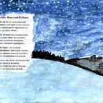 """Николай Рубцов. """"Звезда полей"""". Рисовала София М., 1а класс"""