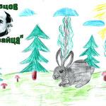 """Николай Рубцов. """"Про зайца"""". Рисовала Анастасия В., 1б класс"""