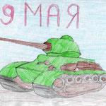 """""""Победный май"""". Рисовал Андрей М., 4а класс"""