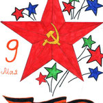 """""""Победа во имя мира"""". Рисовала Полина К., 4б класс"""
