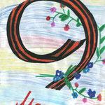 """""""9 Мая"""". Рисовала Елизавета В., 2а класс"""