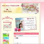 chou chou様 blog