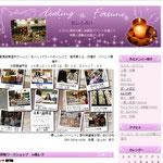 癒しと占い様 blog