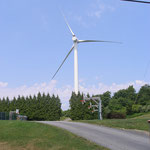 2011 Project (Before pictures): Wind Turbine, Portsmouth, Rhode Island