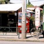 薬師前バス停。