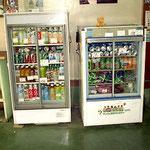 今となっては昭和レトロな冷蔵庫!