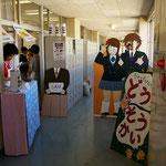 2007年9月15日 茶陵祭 同窓会ブース入口。
