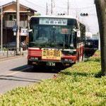 箱根ヶ崎行きの立川バス。