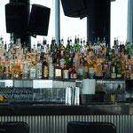 """Bar im Hotel """"W"""""""