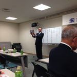 10/20 活力朝礼研修会