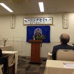 10/22 荒尾市モーニングセミナー