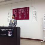 10/21 菊池合志モーニングセミナー