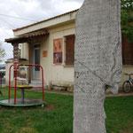 Museum von Kaloindion