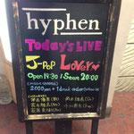2014年5月20日(火曜日)自由が丘hyphenにて開催!