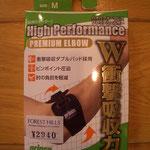 SU701 ひじ用サポーター(¥2940)サイズM/L