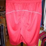Tacchini S-Pants RD 背面 立体裁断によるヒップの盛り上がり