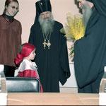 Встреча с Митрополитом Сербским Амфилохием в феврале 2004 года.