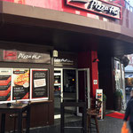 Fensterbeklebung, Beklebung, Folierung, Fenster-Glasflächen, Pizza Hut, Werbetechnik
