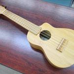 Paulele(Bamboo)No.KBUS-C