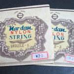Nardan Nylon String  Ukulele