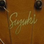 Suzuki No.125  From「ちゃらんぽらニストのチラ裏ブログ しんかん!」