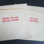 Nardan Nylon String  Ukulele パッケージ裏