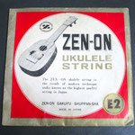 Zen-On Ukulele String