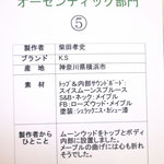 K.S   制作者:柴田孝史