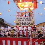 2013年 浦安市自治会連合会設立50周年記念 納涼盆踊り大会の様子