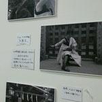 白と黒 #5 -大黒天- / 展示風景