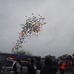 1000個の風船