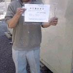 5/13 「趙さんの焼肉のタレ」浸水した工場の掃除にも ボトルを届けました