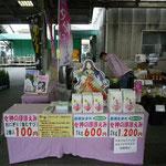 東三河食糧株式会社(精米)の出店ブース